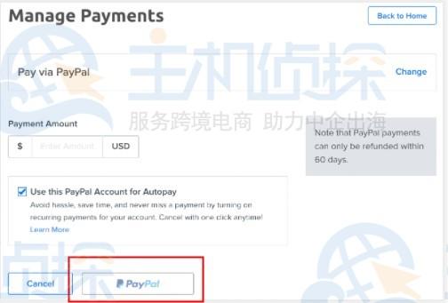 DreamHost账户设置自动付款