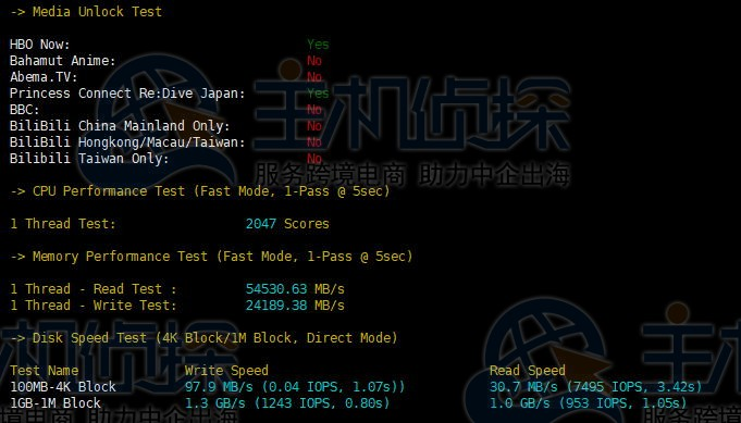RackNerd CPU内存现成测试