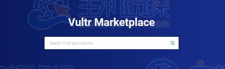 Vultr市场