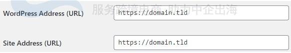 WordPress网站出现混合内容错误如何修复