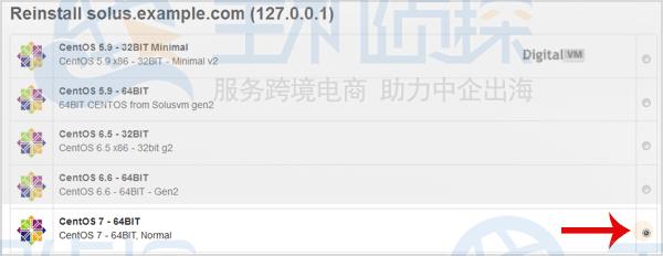 安装CentOS 7