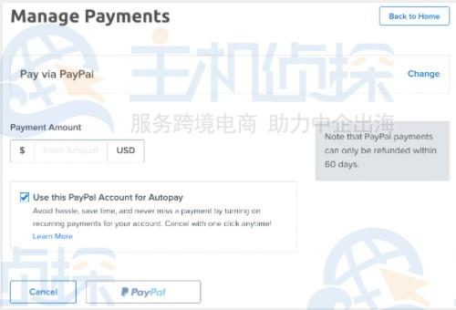 PayPal支付