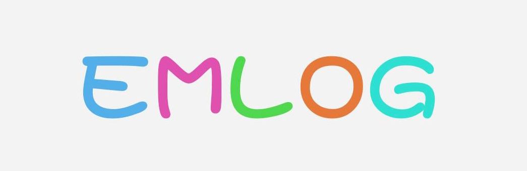 Emlog:一款基于PHP和MySQL的CMS博客建站系统
