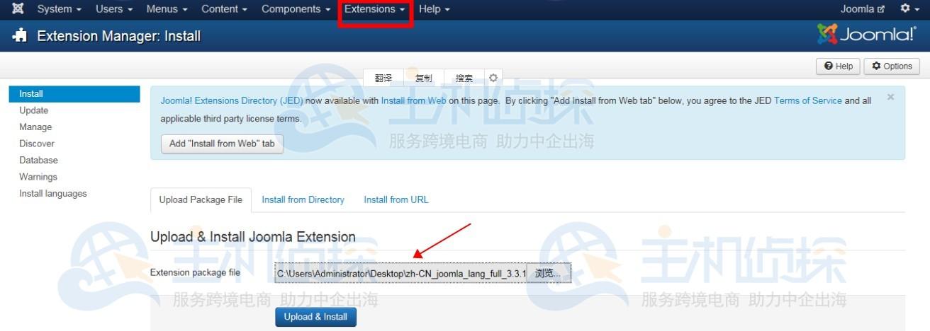 Joomla安装中文语言包