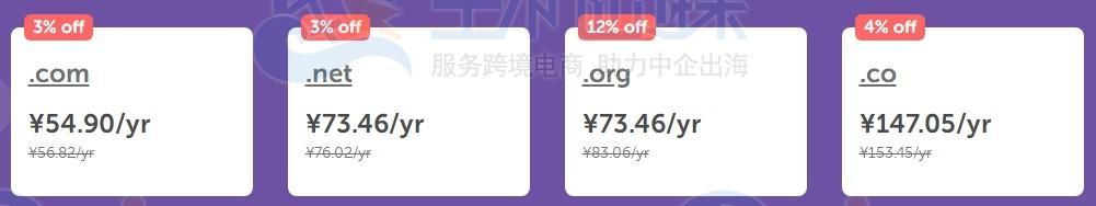 namecheap域名