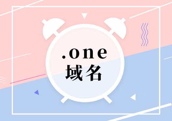 one域名