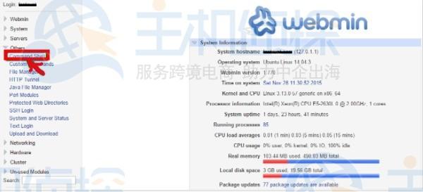 用Webmin生成CSR证书