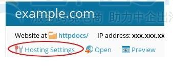 部署SSL证书