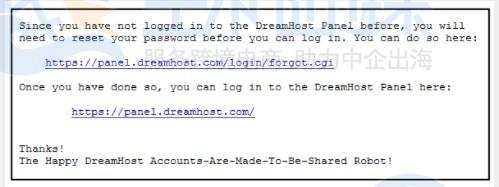 DreamHost账户密码设置