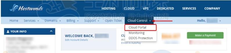 Hostwinds Cloud VPS账户