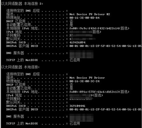阿里云服务器IP地址