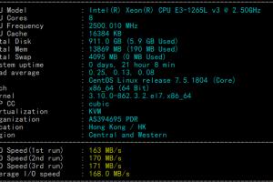 BlueHost香港服务器CPU和I/O读写