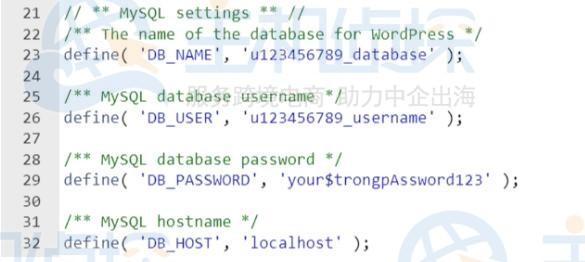 MySQL数据库属性