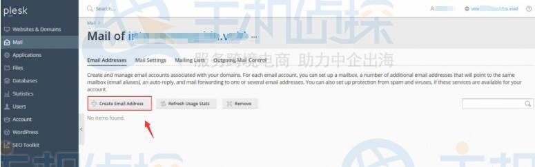 Plesk控制面板邮件管理