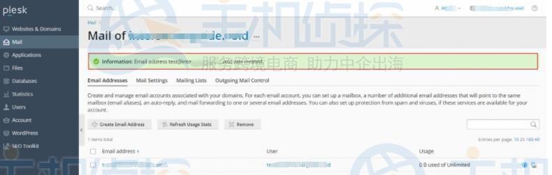 Plesk面板创建电子邮件账户
