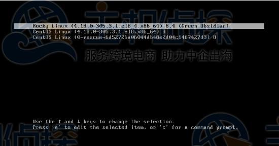 Rocky Linux 8