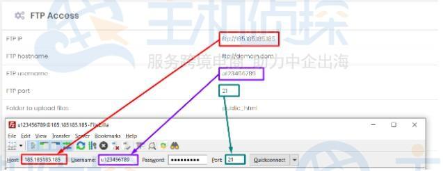 连接FTP服务器