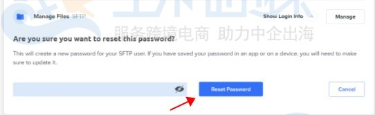FTP登录密码重置