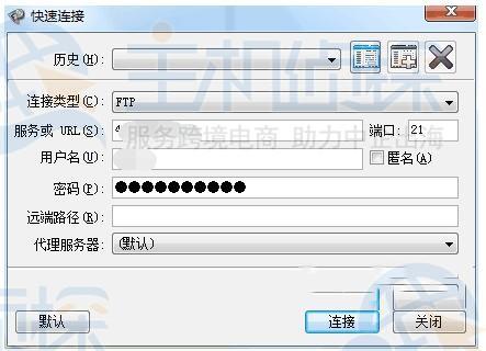 宝塔面板连接服务器