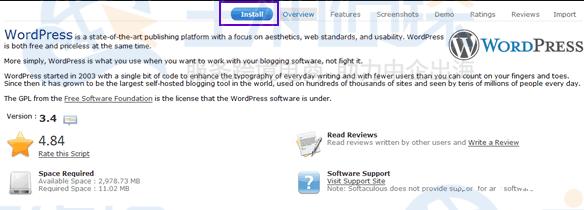 "WordPress""图标位置"