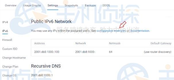 Vultr网络配置