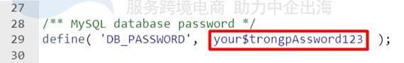 MySQL数据库密码
