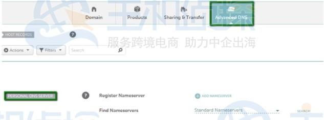Namecheap域名DNS解析