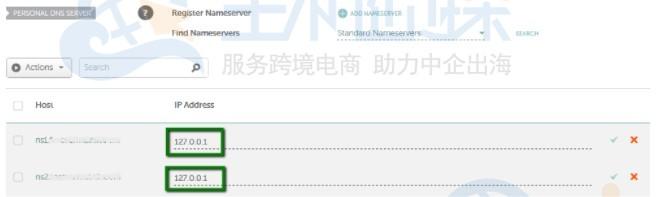 Namecheap域名解析记录