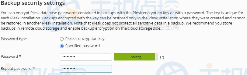 Plesk 备份安全设置