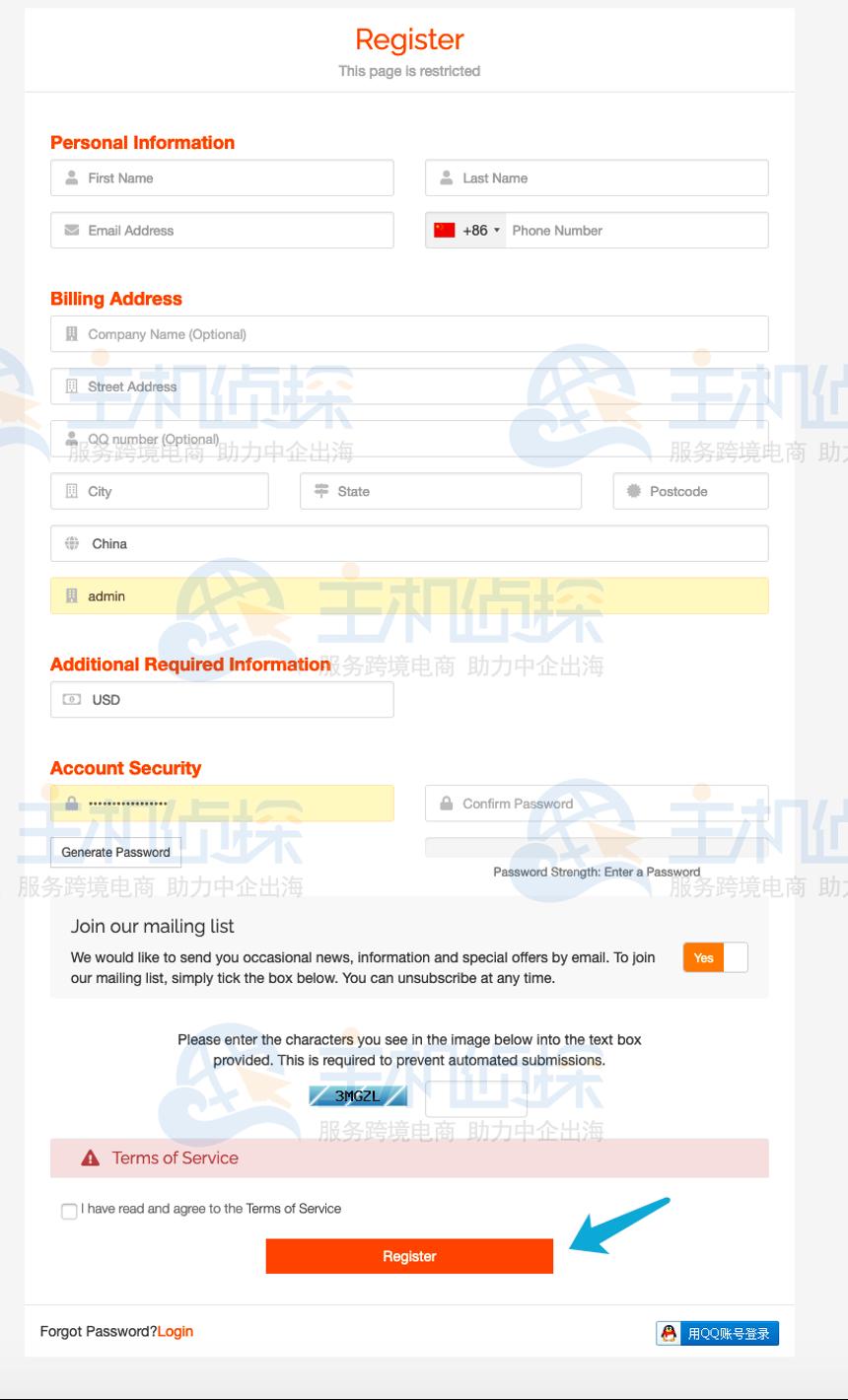 RAKsmart服务器账户注册