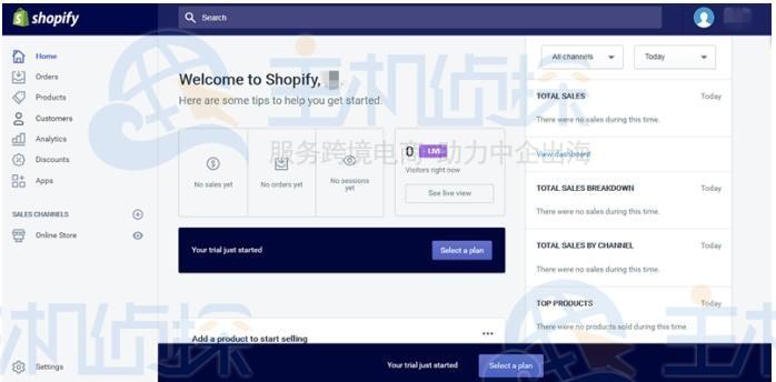 Shopify建站教程