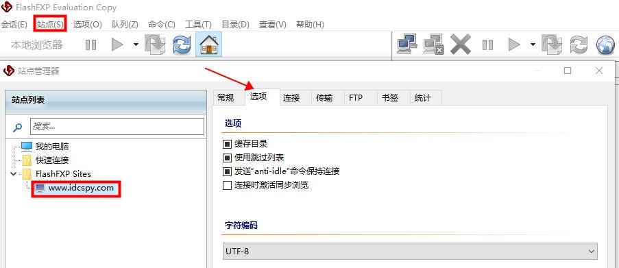 FlashFXP中文乱码