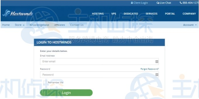 Hostwinds主机账户登录