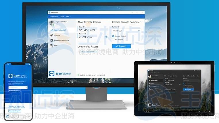 TeamViewer个人免费版