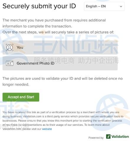 WHMCS 8.2用户身份验证