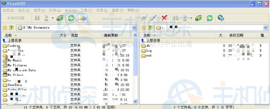 FlashFXP上传文件失败
