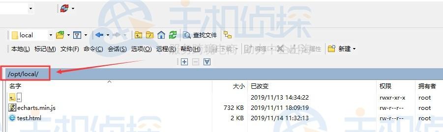 nginx静态文件