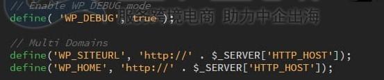 在wp-config.php文件中添加代码