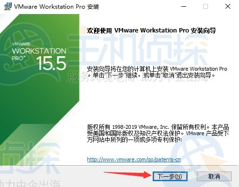 VMware虚拟机安装