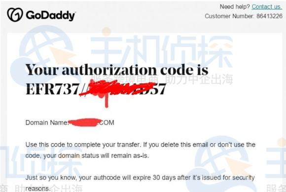 Godaddy域名授权码