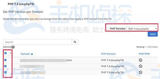 PHP版本升级