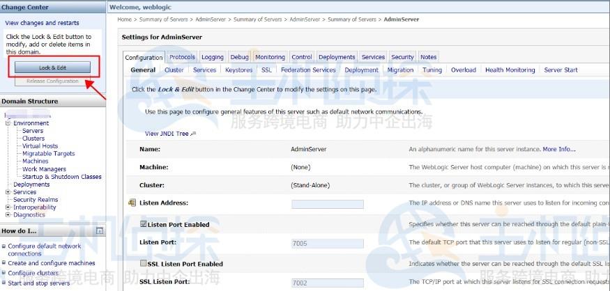 WebLogic修改端口号步骤