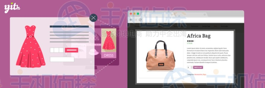 YITH WooCommerce Quick View