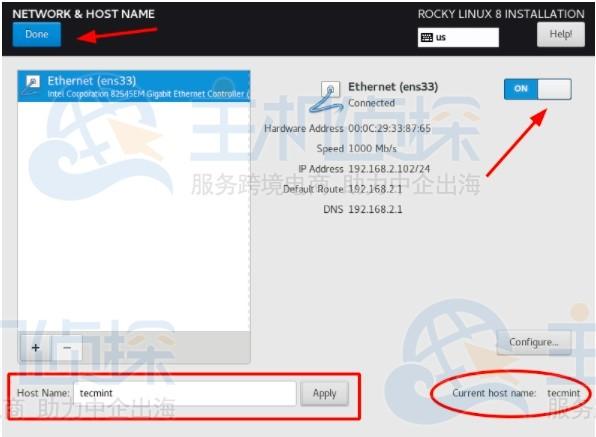 网络和主机名设置