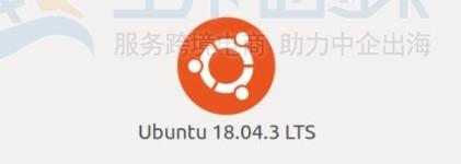 Ubuntu 18.04网络配置