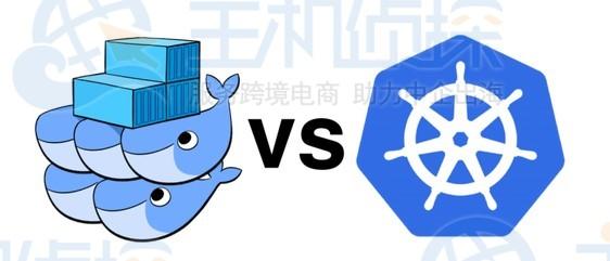 Kubernetes和Docker关系