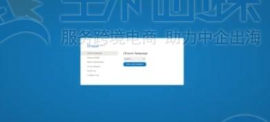 Drupal安装向导页面