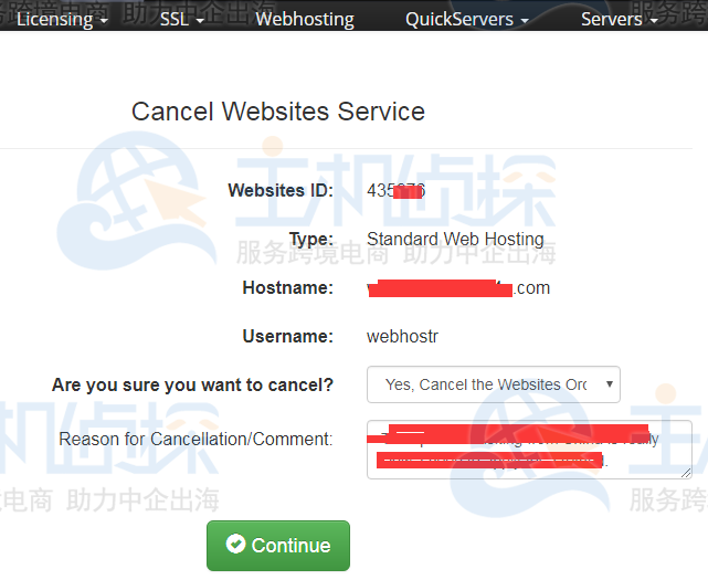 Interserver主机如何退款/退款步骤