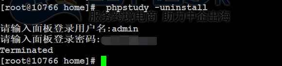 Linux系统卸载phpStudy
