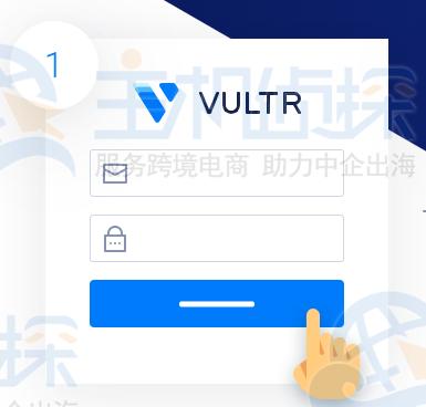 vultr优惠码使用教程第一步